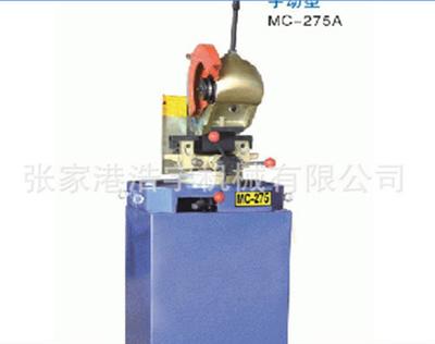 山东YJ275A手动切管机